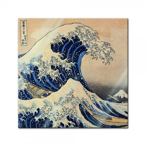 Glasbild Katsushika Hokusai - Alte Meister - Die grosse Welle vor Kanagawa