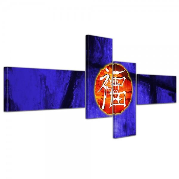 Abstrakte Kunst China II - 140x65cm 4 teilig