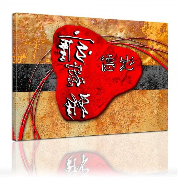 Leinwandbild - Chinesische Kunst II