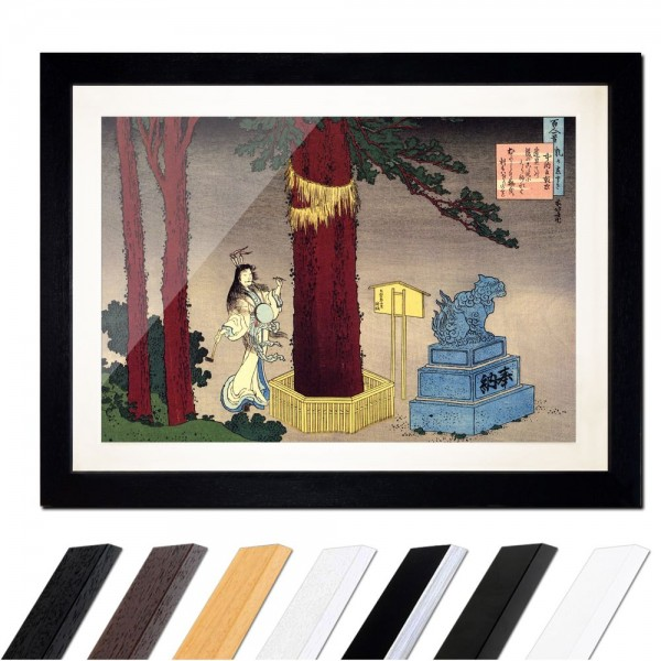 Katsushika Hokusai - Poem by Chûnagon Atsutada