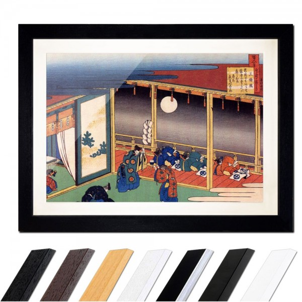 Katsushika Hokusai - Das Gedicht von Sanjo In