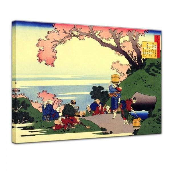 SALE Leinwandbild - Katsushika Hokusai Oe No Masafusa - 40x30 cm